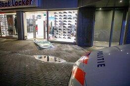 """Hoofddorpse winkel mogelijk gekraakt met explosief: """"Zo'n harde knal, net een droom"""""""